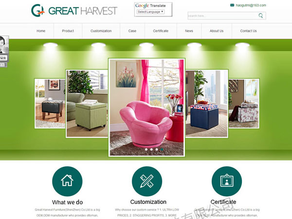 Great Harvest Furniture外贸家具
