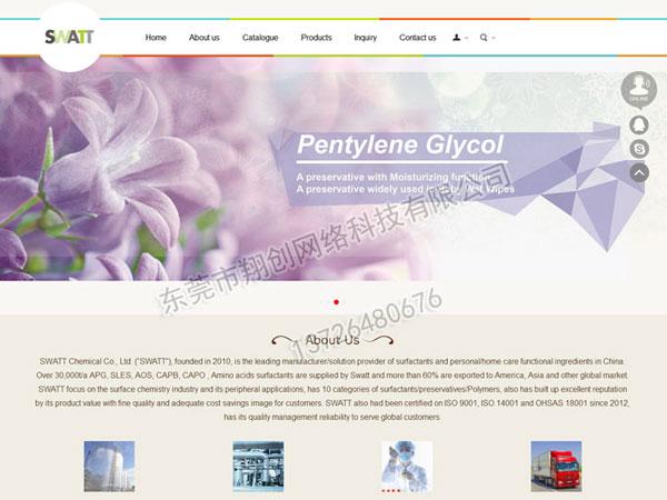 英文外贸网站设计